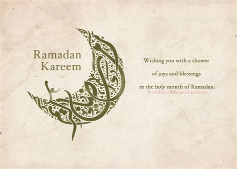 printable ramadan kareem card digital download greeting 25 ramadan 2012 beautiful greeting cards and images