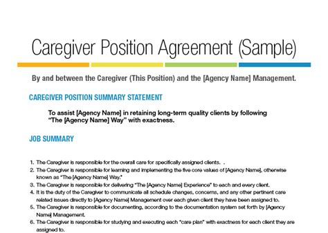 caregiver agreement template caregiver position agreement landscape jpg
