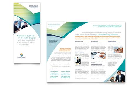 business training tri fold brochure template word