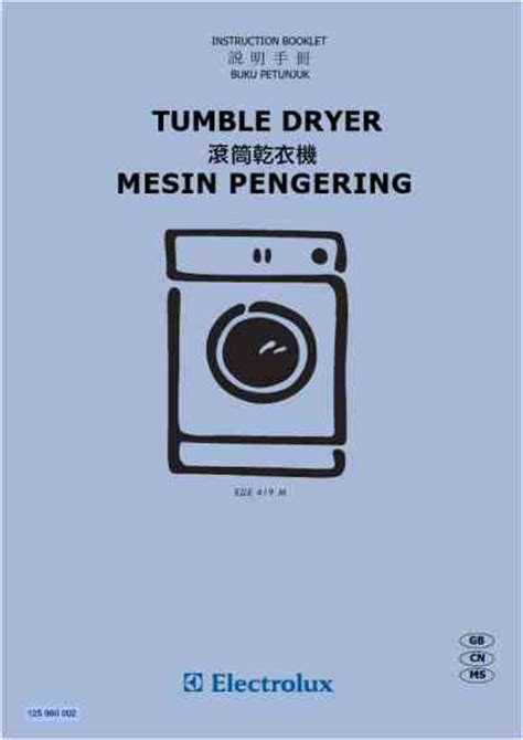 Pengering Electrolux Ede505 electrolux ede419m clothes dryer manual for free now 120ad u manual
