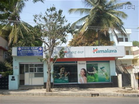 nisarga park 1st main road aecs layout d block ayurvedalaya near patel public school 7th main road hrbr