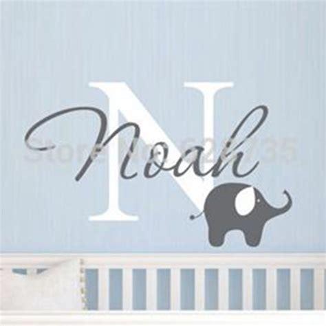 boys name wall stickers מוצר elephant with boys name wall decal custom boys