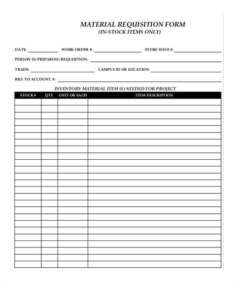 requisition form exle job transfer request form