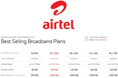 airtel offers upto 1 000 gb bonus data to broadband users