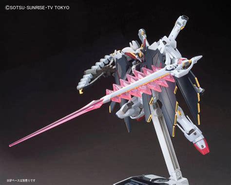 Gundam Xmx1 Crossbone X1 Hg 1 hgbf 1 144 crossbone gundam x1 cloth type gbft hobby frontline