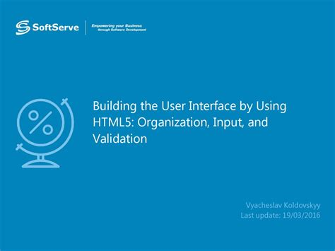 html5 pattern validation for username building the user interface by using html 5 оrganization