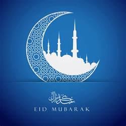 eid al fitr eid mubarak floral pattern mosque crescent vector cdrai com