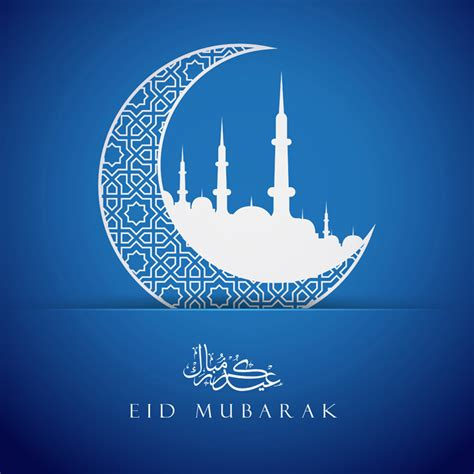 happy eid card template company announcement eid mubarak from the vikor