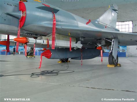 scalp eg long range air to surface missile www redstar gr