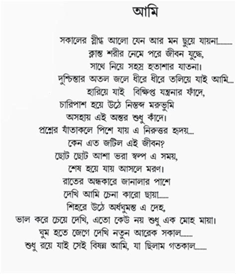 christmas images witha bangla kobita kabita images vhalobashar kabitapctures premer kabita free images