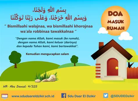 Salam Doa Masuk Rumah 1 do a masuk rumah sdu daar el dzikir