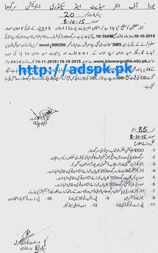 supplementary f a result 2015 bise sargodha board result of f a f sc intermediate part
