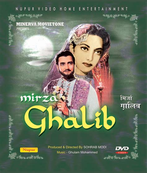 film drama musical mirza ghalib watch free movies download full movies