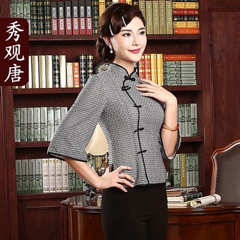 Brukat Cheongsam Collar best 25 shirt ideas on