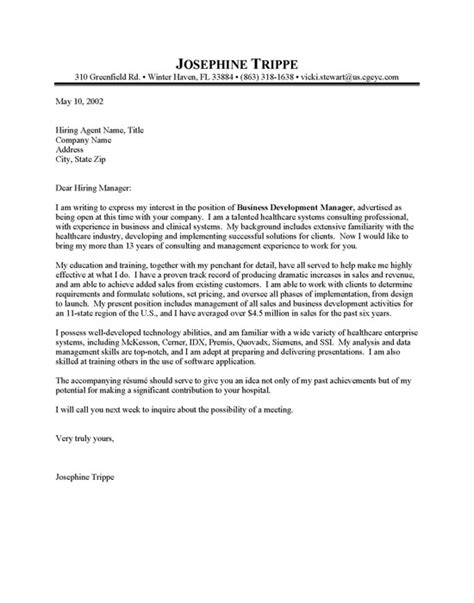 sle of cover letter for teaching position cover letter 201207 6 cover letter exles for retail