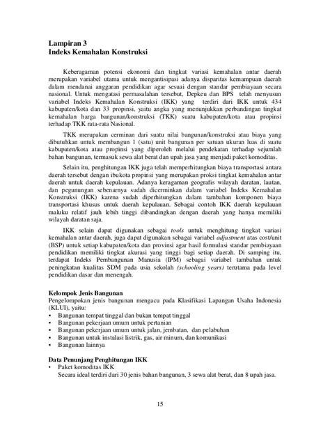 Standar Pembiayaan Pendidikan Nanang Fatah standar pembiayaan operasional smp