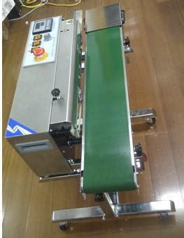 Fr 900f Floor Type Continuous Band Sealer Machine continuous vertical band sealer fr 900v plastic bag