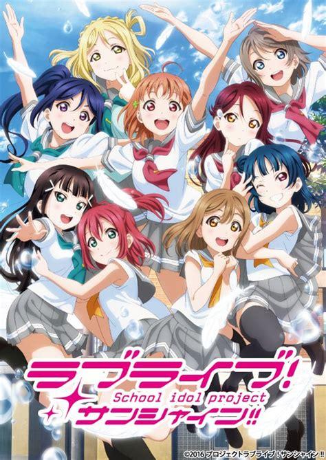 K Anime Season 2 by Live Anime S Season 2 Visual Revealed