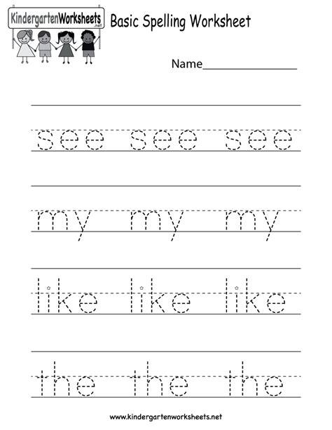 Basic Spelling Worksheet - Free Kindergarten English