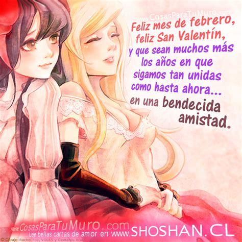 imagenes para amigas en san valentin amigas febrero san valent 237 n
