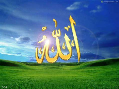 wallpaper allah free download allah name