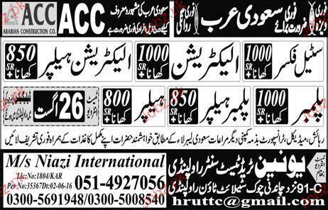 Plumbing Overseas Vacancies by Plumber Helpers Electricians Helpers Plumbers Wanted