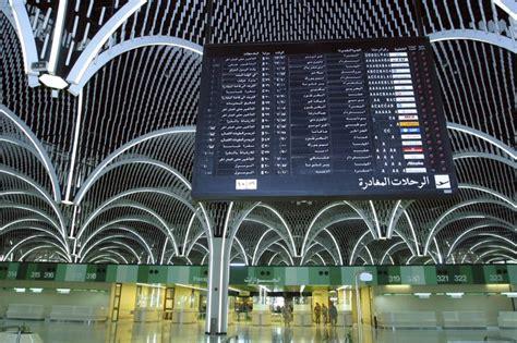baghdad international airport  saddam