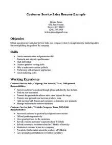 Sample Resumes For Customer Service Positions sample resumes for customer service positions jianbochen com
