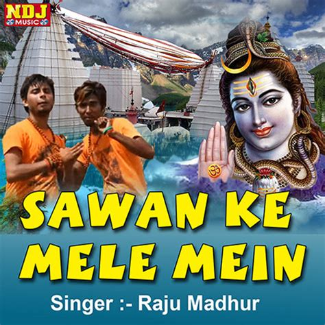 download mp3 album song mele manathu utha ke kundi sota dekho mp3 song download sawan ke mele