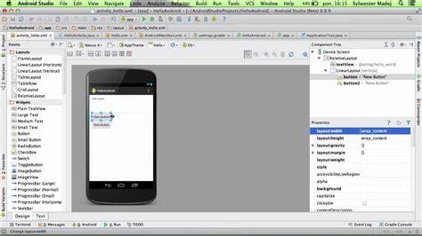 learn android studio learn android studio 28 images فیلم آموزشی اندروید استودیو android studio دانلود پروژه فیلم