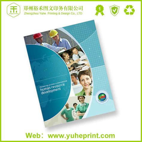 Company Introduction Letter Brochure 2015 Fashion Design Company Introduction Catalog Brochure Handbook For Prining Catalogs Buy