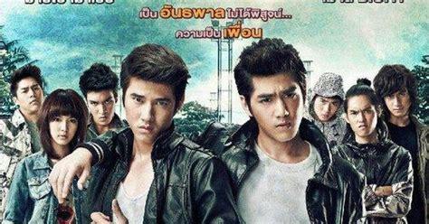 film thailand my true friend carlav3u my true friend thai movie