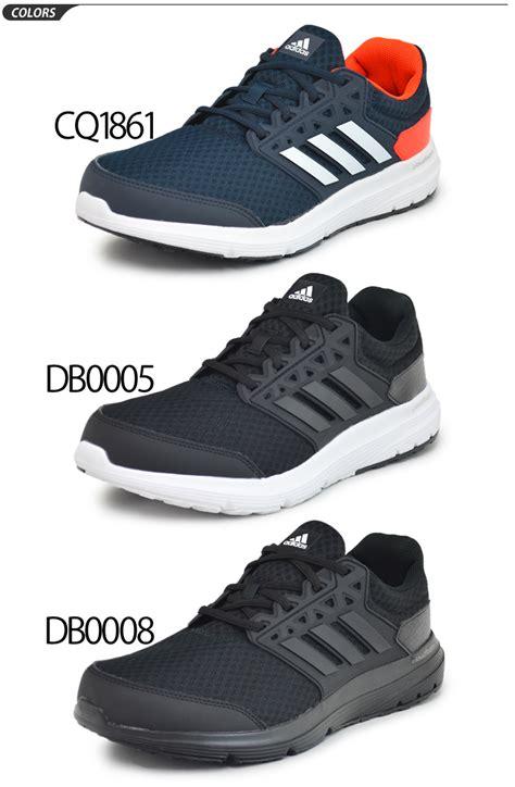 apworld rakuten global market running shoes adidas adidas galaxy 3 wide u shoes galaxy 3