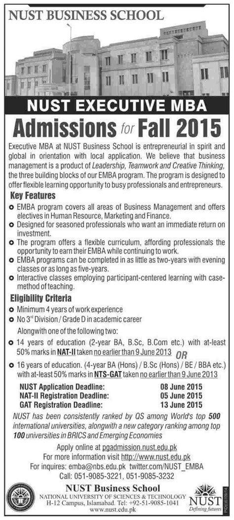 Mba Form Last Date by Nust Islamabad Executive Mba Admission 2015 Form Apply