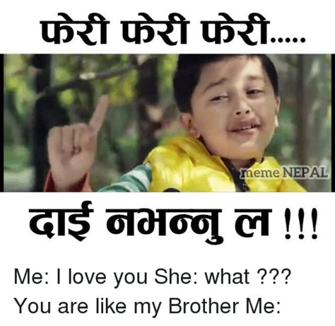 I Love My Brother Meme - funny ayt memes of 2017 on sizzle your