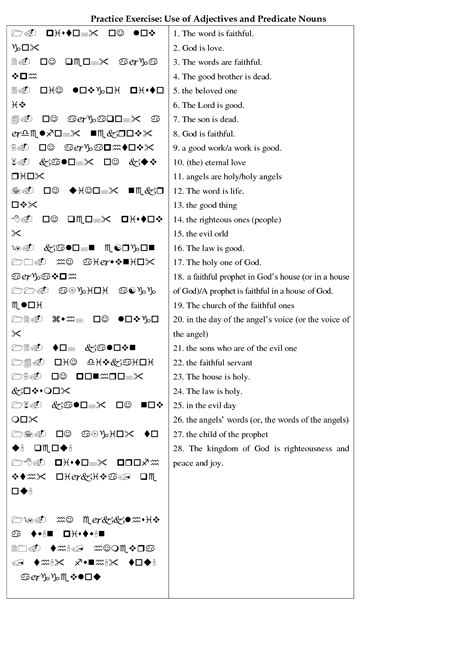 Predicate Nominative Worksheet by 15 Best Images Of Worksheets Whiting