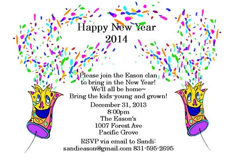 New Year Invitation Card Template Free by Happy New Year Letter Template Merry Happy