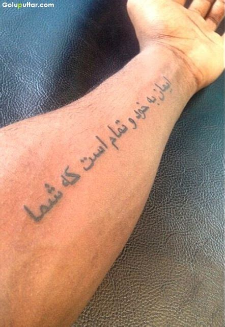 tattoo fonts up and down lovely sleeve of arabic fonts for boy photos and