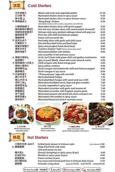 compress pdf co uk menu ermei