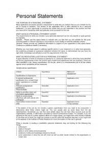 %name Social Media Policy Template For Schools