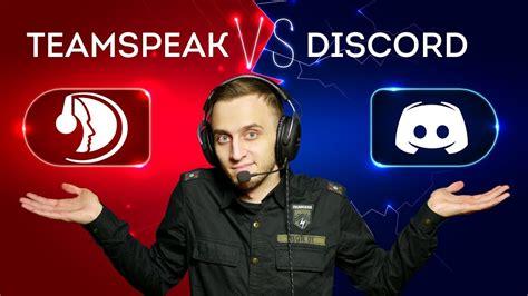 discord vs teamspeak discord vs teamspeak выбираем лучшую игровую связь youtube