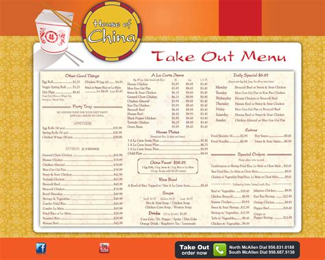 house of china house of china menu 28 images asian cuisine china house cuisine valparaiso in