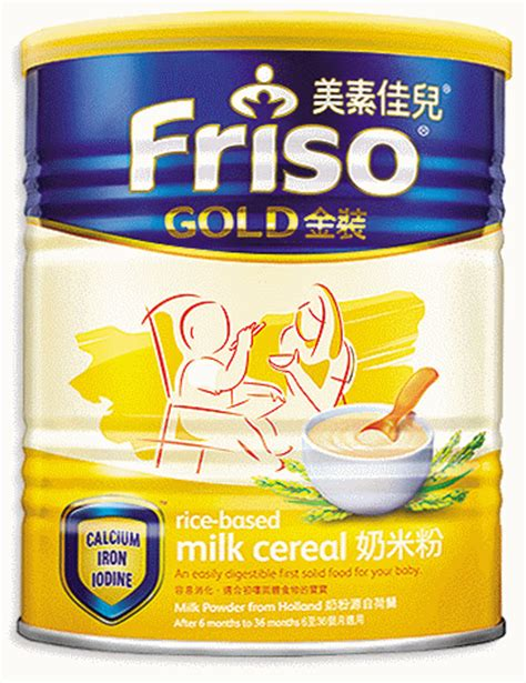 Friso Comfort Malaysia by Friso Products Contact Information Mims Hong Kong