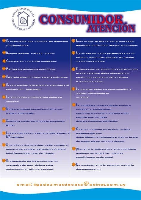 salario minimo domestico 2016 salario domestico 2016 uruguay newhairstylesformen2014 com