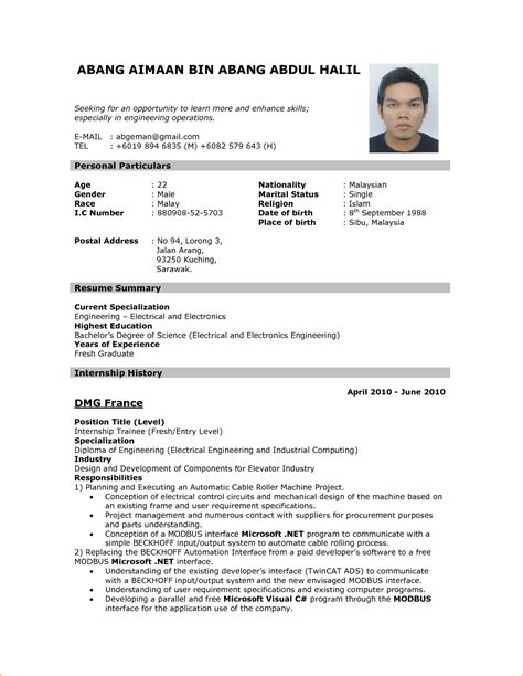 How To Spell Resume For Application 9 application formate for basic appication letter