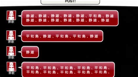 durarara chat room were you able identify the characters in the chat rooms before they were revealed or to