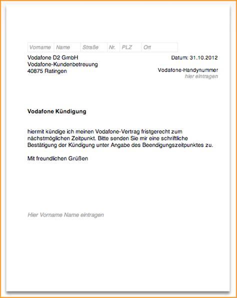 Mahnung Muster Lustig 6 Arbeitsvertrag K 252 Ndigen Muster Bewerbungsschreiben