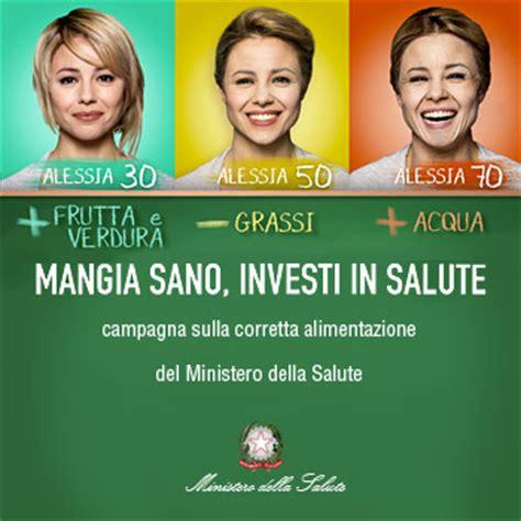 slogan pubblicitari sull alimentazione alimentazione comitato unico di garanzia roma tre