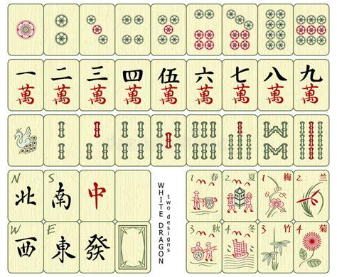 mahjong tiles stock image image of asian ancient mahjong tiles stock vector illustration of orchid custom