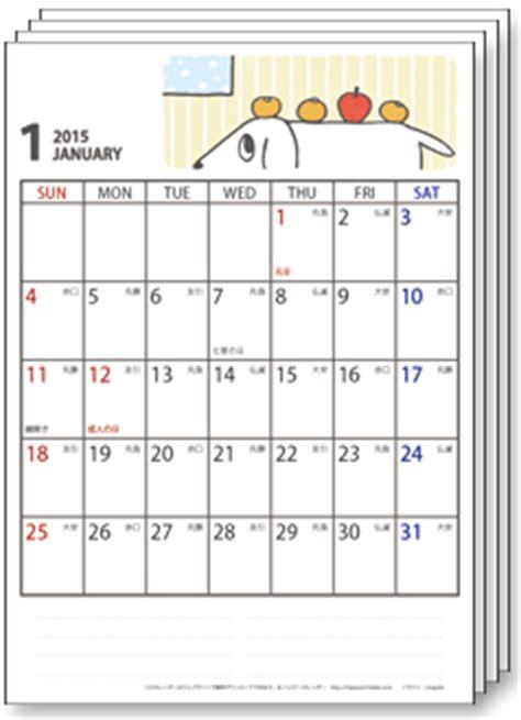 free february 2016 printable calendar 8x10 calendar